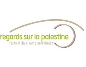 Regards sur la palestine